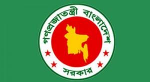 Govt-logo-300x165
