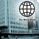 বিশ্বব্যাংক দেবে  ৩শ মিলিয়ন মার্কিন ডলার