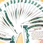 ১০০ টাকা মূল্যের প্রাইজবন্ডের ড্র অনুষ্ঠিত